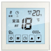 HEXA CONTROLS - RT226-B22